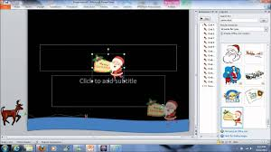 E Card Invites How To Make Simple Animated E Card Using Powerpoint Youtube