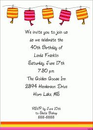 birthday invitation wording template resume builder