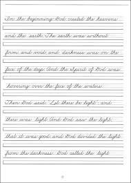 awesome collection of 5th grade cursive worksheets with additional