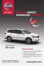 best nissan pathfinder year the 29 best images about cars i like on pinterest cars chevy