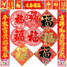 new year envelopes buy hot 2017 new year decorations papercuts envelope lanterns