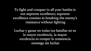 sabaton art of war english lyrics and spanish subs youtube