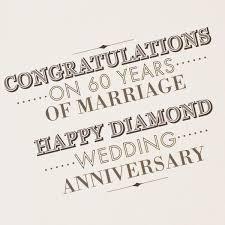 60 year wedding anniversary diamond anniversary card special fantastic achievement