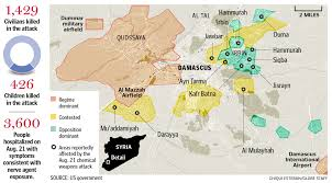 Map Boston Area by Map Of Damascus Area