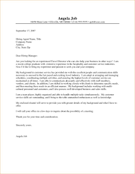 cover letter for call center agent job cover letter email image collections cover letter ideas