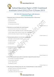 ssc cgl 2013 question paper with answers