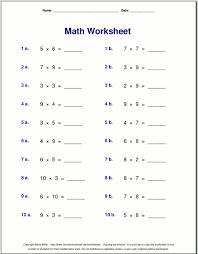 multiplication worksheets math drills mreichert kids worksheets