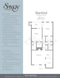 two bedroom apartments in lubbock tx savoy condominiums