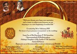 wedding quotes marathi wedding reception invitation card in marathi matik for