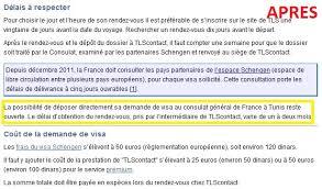 Lettre De Demande De Visa En Anglais nawaat demande de visa l ambassade de en tunisie rectifie