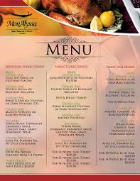 thanksgiving dinner menu for two thanksgiving catering and menu 2016