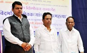 Maharashtra Cabinet Ministers No More Guard Of Honour For Maharashtra Ministers Times Of India