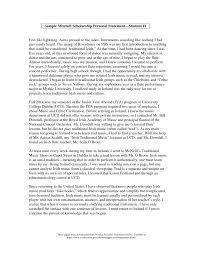mba sample essay personal statement sample essay docoments ojazlink original essays online mba personal statement service