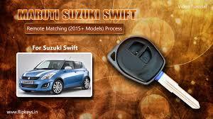 maruti suzuki swift 2015 model remote matching youtube