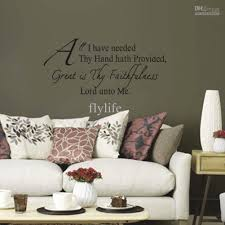 great is thy faithfulness lord unto me black vinyl wall lettering
