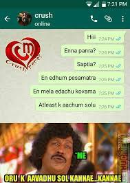 Crush Memes - crush memes 23 gethu cinema