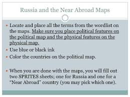 map quiz of russia and the near abroad l1 a brief history of russia block agenda objective to