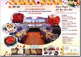 Super Buffet Hours by Caverun Org China Star