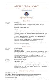 Resume Extracurricular Activities Sample by Student Worker Resume Samples Visualcv Resume Samples Database