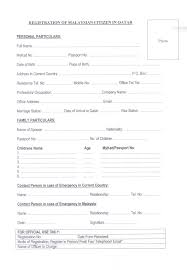 cna cover letter sample with no experience portal registration of malaysians online