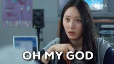 Hhhnnnggg Meme - my reaction f x memes pinterest krystal jung and krystal