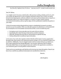 sample cover letter for after program compudocs us