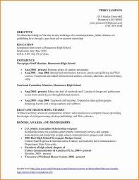 Academic Resume Builder Scholarship Resume Template Resume College Scholarships And