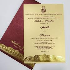 Catholic Wedding Invitation Single Sheet Cards Buy Latest Catholic Wedding Invitations