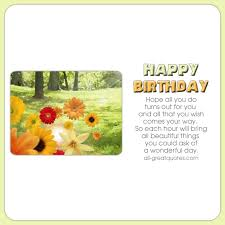 beautiful free birthday cards for facebook to share