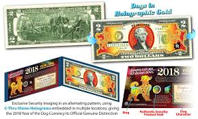 new year dollar bill 2018 new year year of the dog gold hologram