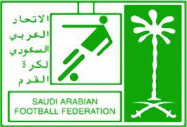 الاتحاد السعودي الغاء بطولة الملك