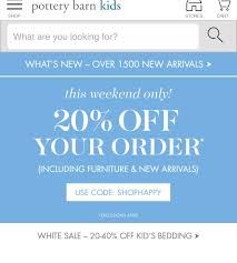 pottery barn coupons spotify coupon code free