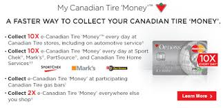 canadian tire bank credit cards