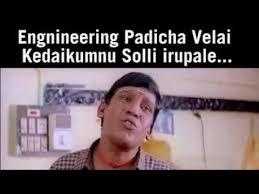 Memes Engineering - engineering placement marana troll tamil memes automation