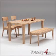 Dining Table Set Of 4 Ms 1 Rakuten Global Market 150 Table Set 4 Person Dining Table