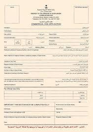 tourist visa embassy of nepal london uk h vawebs