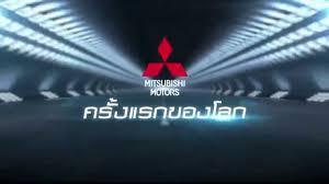 triton mitsubishi logo all new mitsubishi triton youtube