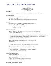 Cocktail Waitress Resume Samples by 61 Cocktail Server Resume Server Resume Objective Samples
