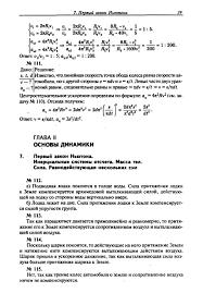 Interior Design Services Contract by Rimkevich 10klass