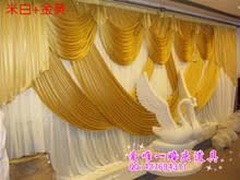 Wedding Backdrop Gold Wedding Backdrop Wedding Drape Promotion Shop For Promotional