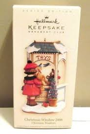 2017 hallmark keepsake ornament palmiter hardware supply