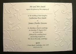 Wedding Card Examples Wedding Invitations Examples Finding Wedding Ideas