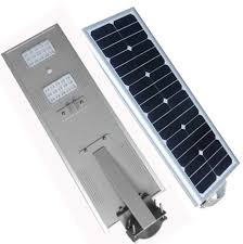 all in one solar street light all in one solar street lights ges solar street light manufacturer