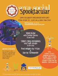 halloween save the date seva social dallas yoga center dallas tx 75219