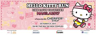 kitty run manila 2017