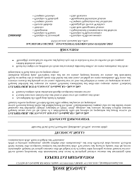 exle sle resume professional resume for accountant tax professional resume sle