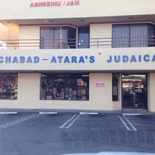 chabad books chabad atara s judaica book gift store 27 photos 62