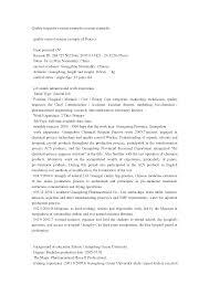 Chemistry Resume Example by Analytical Chemist Resume Virtren Com