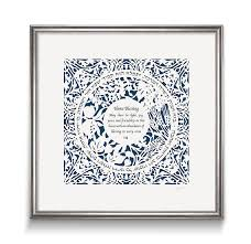 birkat habayit home blessing papercut birkat habayit in and hebrew home