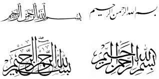arabic tattoos and meanings and their meaning on ribs on